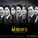 Chief of Staff 2 Episode 10