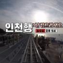Running Man Episode 481