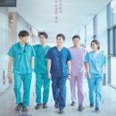 Hospital Playlist Episode 12 END