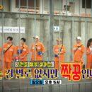 Running Man Episode 515