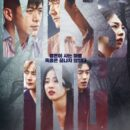 Missing: The Other Side Episode 12