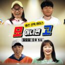 Running Man Episode 521