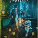 Zombie Detective Episode 12 END