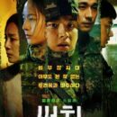 Search Episode 10