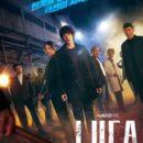 L.U.C.A.: The Beginning Episode 12