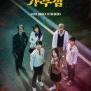 The Great Shaman Ga Doo-Shim Episode 11