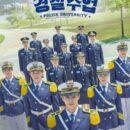 Police University Episode 16 END